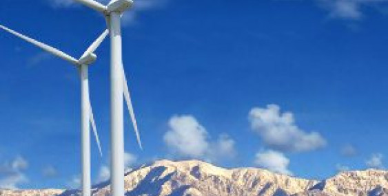 Solutions for wind power